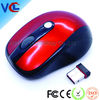 2.4G Wireless Mouse,wireless optical mouse