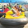 Amusement park equipment Changer