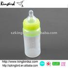 2012 New design silicone baby milk bottle