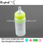 2012 New design silicone baby milk bottle