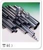 Aluminum seamless tube