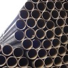 HIGH-PRESSURE BOILER PIPE/HEAT EXCHAZNGER PIPE