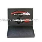 wine accessory set/wine opener/wine stopper/wine pourer