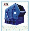 new type vertical shaft impact crusher