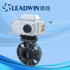 pvc electric actuator butterfly valve
