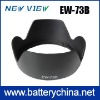 New View EW-73B Camera Lens Hood Good Quality