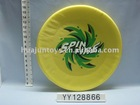12 PCS CLOTH FRISBEE,SPORT TOYS YY128866
