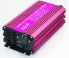 12/24v intelligent solar battery 30A