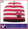 baby's striped knitted hat