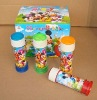 Bubble water toys