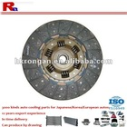 Isuzu clutch disc 8-94462-789-1, Auto Spare Parts Isuzu Clutch Plate