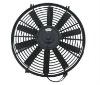 14 inch universal fan