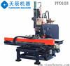 CNC Plate Punching Marking and Drilling Machine