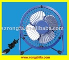 hot sale metal gift fan