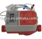 IC Intelligent Heat Meter With Valve