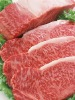 High Quality Frozen Pork Chop