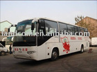 (Manufacturer): Medical bus / Blood donor/collector vehicle with HIGHER chassis