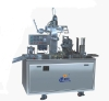 Cy350 Type Adjustable Transparent Film 3d Over wrapping Machine(bring Anti forging Pull Line)