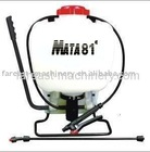 425 Knapsack Sprayer