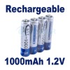 1000mAh AAA NI-MH Rechargeable Battery