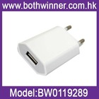 USB Wall Home Travel Charger AC Adapter with USB Cable For iPhone 4G