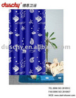 hookless designed shower curtain