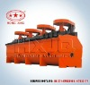 Copper Ore Flotation Cell