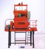 JS500 Concrete Forced Mixing machine