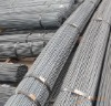 reinforced carbon steels