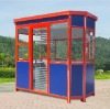 Safety Guard Booth With Powder Coating (G110A-R-01)