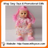15 inch beautiful fact doll with 5 color butterfly and Soil breakdown doll toy