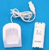 Charge Station and Battery Packs for Wii (2800mAh)