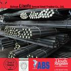 H11/SKD6/1.2343/4Cr5MoSiV h11 tool steel