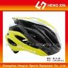 HX07K multi colors PC helmet with visor