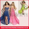 Popular sweetheart strapless beading tulle front short long back prom dress 2012