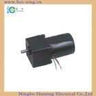220V or 110v single-phase asynchronous motor