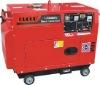 3KW portable diesel generator (silent)