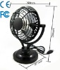 mini electric fan