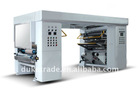 FWD-1050 Solvent-less Laminating Machine
