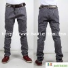 Men's Cotton Special Zipper Skinny Fit Jeans