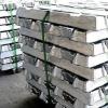 aluminum ingot ADC6