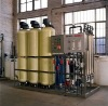 reverse osmosis(water treatment)