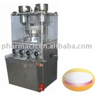 Model ZPW 23 Rotary tablet press machine