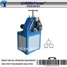 """""""Chengyang"""" Brand Motor Profile Bending Machine (PB50)"""
