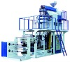 PP HIGH PRODUCTION HIGH QUALITY FILM BLOWING MACHINERY