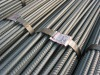 Hot rolled deformed steel bars