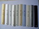 Aluminum slats for venetian blinds