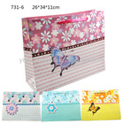 Paper Shopping Bag with Butterfly Printings/Flowers Printings Bag/