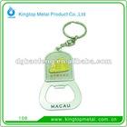 new design keychain metal souvenir bottle opener