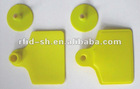 rfid uhf cattle ear tag